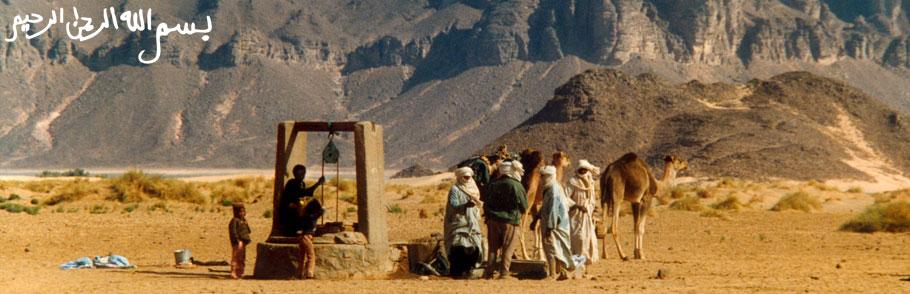 Am Brunnen von Afara